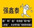 广东东莞primark验厂系统操作界面与功能与真帐完全一样