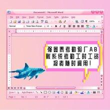 东莞道窖机械行业验厂软件通讯不一样的网络考勤系统图片