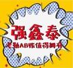 广东东莞考勤工资系统可扩充功能强大