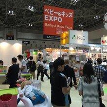 2018东京国际孕婴童用品展Baby&KidsExpo