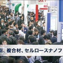2018日本国际塑料工业展览会(PLASTICJAPAN)