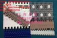 鄂尔多斯塑料网带上海厂家帛朗供