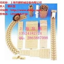 上海帛朗供REXNORD输送链板
