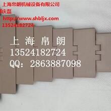 梧州塑料链板厂家有哪些上海帛朗供
