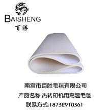 超宽幅对卷热转印机高温毛毯复合印花一体热数码印花机呢毯输送带