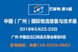 2018年杭叉集团与您相约5月23-25日广州物流装备展