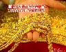 全国上门高价回收黄金铂金钻石珠宝