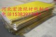 江西绝缘板环氧板3240厂家销售绝缘管