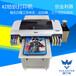个性diy订制T恤打印机服装工厂环保印花设备