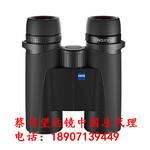 蔡司望远镜征服者ConquestHD10X32户外望远镜图片