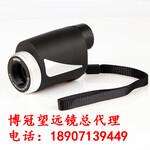 现货供应手持单筒望远镜博冠焦点10x26图片