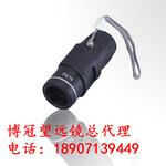 供应博冠望远镜焦点7x18单筒望远镜图片
