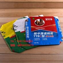 惠州瓷砖胶阀口袋东莞三纸一膜防水阀口袋广州牛皮纸阀口袋图片