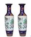供应陶瓷花瓶厂家直销