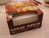 车载纸巾盒装纸可定制LOGO厂家直销