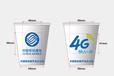 一次性纸杯制作可定制LOGO的纸杯