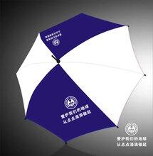 户外雨伞制作广告雨伞定制帐篷制作
