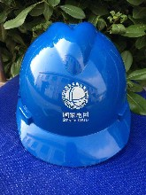 西安安全帽,工地安全帽定制,可印LOGO圖片
