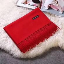 西安紅圍巾活動圍巾批發制作可刺繡圖片