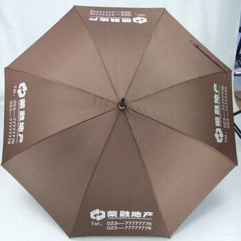 西安库房伞礼品伞现货定制可印企业logo