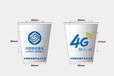 西安一次性紙杯紙盒現貨設計制作可印logo