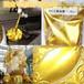 供应家具装饰黄金粉铁艺用超闪999黄金粉
