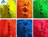 厂家直销塑胶塑料专用荧光粉耐迁移荧光粉耐高温荧光颜料