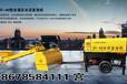 广州细石输送泵