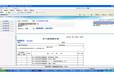电厂工作票操作票系统