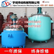 国内发酵罐搅拌器厂家
