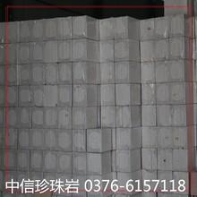 水泥膨胀珍珠岩保温板
