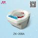助康ZK-208C熏蒸雾化坐浴器