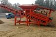 泥沙筛分机沙子筛分机沙子筛选设备