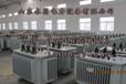 山西变压器厂厂家欢迎您