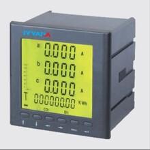 DZ81-DZS100多功能电力仪表