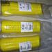 ARKAL以色列阿科通用配件130微米黄色盘式过滤器单元过滤芯叠片组