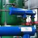以色列YIMIT亞美特自清洗水力馬達網式過濾器