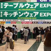 2018日本东京国际餐具厨具展览会
