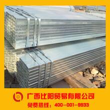 广西南宁广钢内外衬塑复合钢管