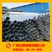 广西广钢dn50热镀锌大棚管2017年6月3日