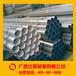 南寧一通襯塑復合鋼管價格華捷襯塑復合鋼管價格