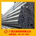 珠江襯塑復合鋼管富力通襯塑復合鋼管
