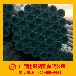 南宁内涂塑复合钢管广西涂塑复合钢管品牌(广钢、穗生牌)2017年6月20日大量出售