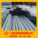 南宁镀锌方管多少钱一吨华岐、广钢、穗生牌