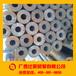 南宁高压锅炉用无缝钢管