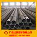 南宁精密钢管生产厂家