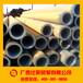 南宁碳钢无缝管北海碳钢无缝管
