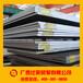 防城港q235nh耐候钢板南宁耐候钢板