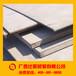 广西3mm钢板南宁10#钢板北海钢板