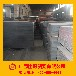 钦州电镀锌板广西a36钢板,钢铁行业出现停产潮